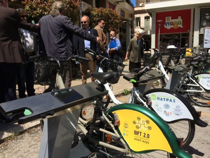 GIFT 2.0 bicycle sharing service in Patras, Greece