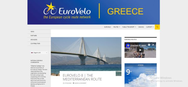 Screenshot EuroVelo Greece.PNG